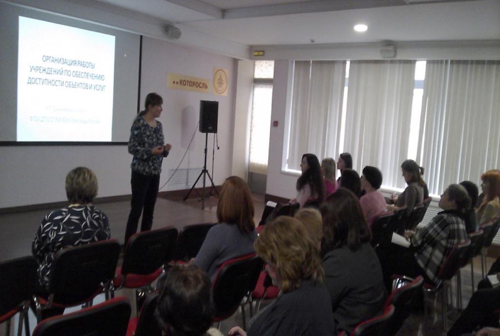 Обучение специалистов в городе Ярославле