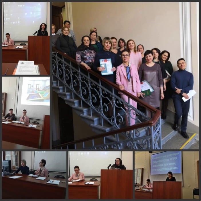 Научно-практические конференции слушателей прошли в апреле