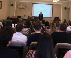 Конференция молодых ученых 22 апреля 2019 г.