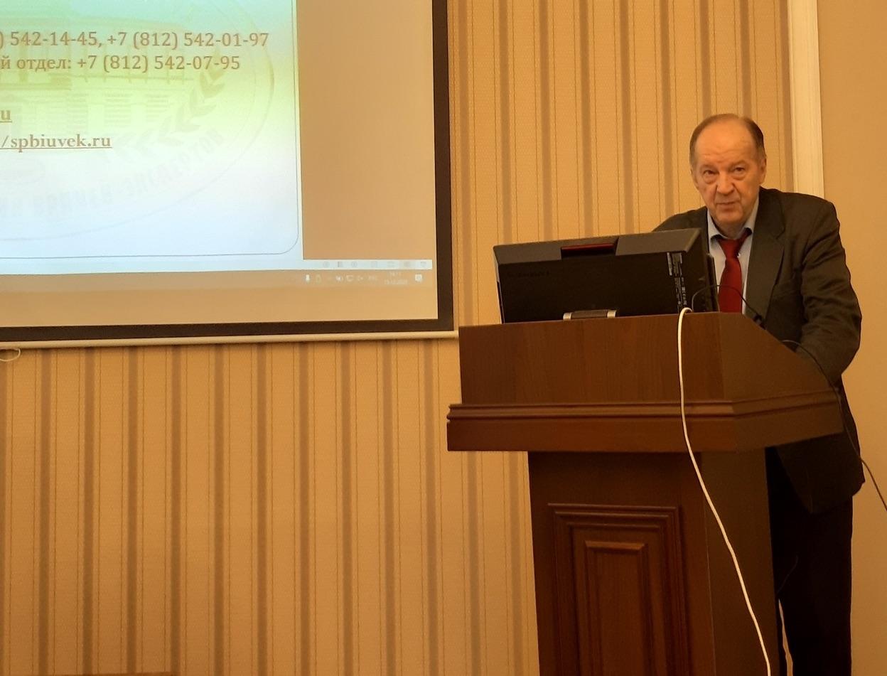 Конференция 60-летия, 15 декабря 2020 года