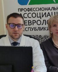 Конференция «Актуальные проблемы неврологии»