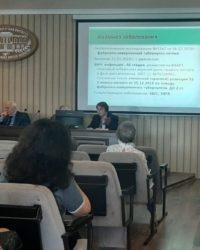 Конференция молодых ученых СПбИУВЭК