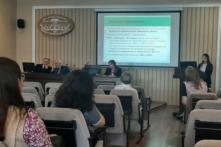 Конференция молодых ученых-2021