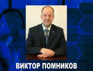 1 апреля исполняется 70 лет ректору СПбИУВЭК, Виктору Григорьевичу Помникову. Поздравляем!