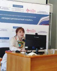 И.о.ректора СПбИУВЭК О.Н.Владимирова  стала сопредседателем конференции