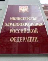 Новые правила допуска к медицинской деятельности – приказ Минздрава