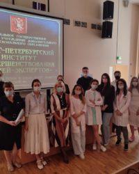 Семинар профессора СПбИУВЭК А.Б.Орешкова по реабилитации в Калининграде